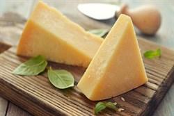 Сыр Пармезан. Вес: 500 гр - фото 4619