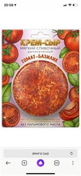 "Сыр мягкий сливочный ""Томат базилик"" 120 гр - фото 4900"