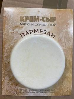 """Сыр мягкий сливочный """"Пармезан"""" 120 гр - фото 4901"""