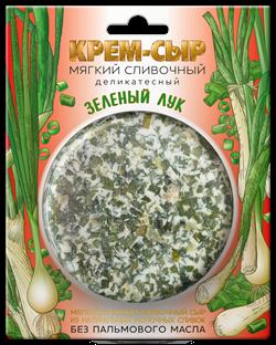"""Сыр мягкий сливочный """"Зеленый лук"""" 120 гр - фото 4914"""