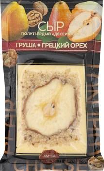 """Сыр полутвердый """"Десертный"""" с грушей и грецким орехом 150 гр - фото 4920"""