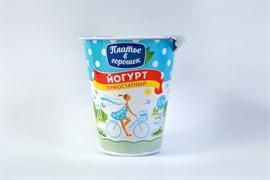Йогурт термостатный 2,5% . Объем: 330 грамм